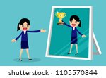 business woman looking herself... | Shutterstock .eps vector #1105570844