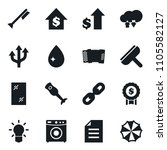 set of simple vector isolated... | Shutterstock .eps vector #1105582127