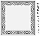 vintage ornamental vector frame.... | Shutterstock .eps vector #1105584197
