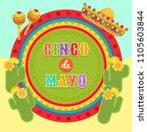 vector fiesta postcard with... | Shutterstock .eps vector #1105603844