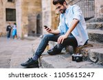 happy hipster guy laughing at... | Shutterstock . vector #1105615247