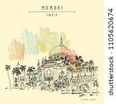 chhatrapati shivaji maharaj... | Shutterstock .eps vector #1105620674