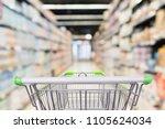 abstract blur supermarket aisle ... | Shutterstock . vector #1105624034