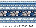 horizontal flower border | Shutterstock .eps vector #1105631747