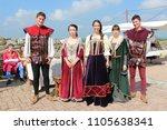 """bratislava   slovakia   may... | Shutterstock . vector #1105638341"