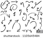 arrows. set. hand drawing.... | Shutterstock .eps vector #1105645484