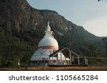 buddhist temple  adam's peak ... | Shutterstock . vector #1105665284
