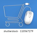 Online shopping, White mouse in the shape of a shopping cart on a blue background. - stock photo