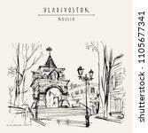 vladivostok  russia. the... | Shutterstock .eps vector #1105677341