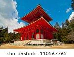 Red Japanese Temple In Koya Sa...