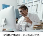angry business executive... | Shutterstock . vector #1105680245