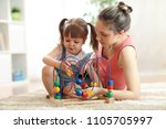 child girl plays with... | Shutterstock . vector #1105705997