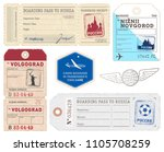 vector illustration travel... | Shutterstock .eps vector #1105708259