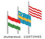 hungarian flags isolated on... | Shutterstock .eps vector #1105719455