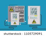 power box vector design | Shutterstock .eps vector #1105729091
