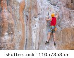 young man looking up while... | Shutterstock . vector #1105735355