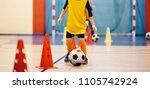 football futsal training for... | Shutterstock . vector #1105742924