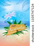 holiday poster on the day of... | Shutterstock .eps vector #1105747124