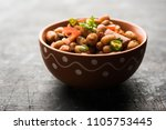 boiled peanut chaat or chatpata ... | Shutterstock . vector #1105753445