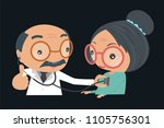 doctor's hand holding a... | Shutterstock .eps vector #1105756301