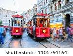 Nostalgic Tram  Istanbul Taksim