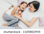 photo of adorable small child... | Shutterstock . vector #1105802945