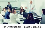 ordinary manager expressing...   Shutterstock . vector #1105818161