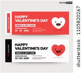 Happy Valentine's Day Here's A Gift Card with Voucher Promotional Code and Heart Illustration