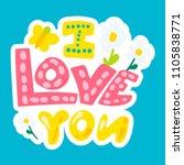 vector romantic love patch in... | Shutterstock .eps vector #1105838771