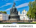 the millennium of russia bronze ... | Shutterstock . vector #1105841021