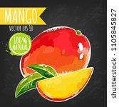 mango. fresh fruit bright... | Shutterstock .eps vector #1105845827