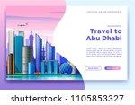 travel to abu dhabi. united... | Shutterstock .eps vector #1105853327
