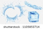 set of translucent semicircular ... | Shutterstock .eps vector #1105853714