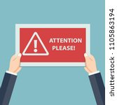 attention please concept of... | Shutterstock .eps vector #1105863194