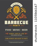 barbecue party vector flyer or... | Shutterstock .eps vector #1105866167