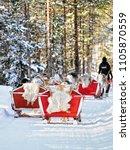 rovaniemi  finland   march 5 ... | Shutterstock . vector #1105870559