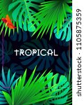 summer tropical background... | Shutterstock .eps vector #1105875359