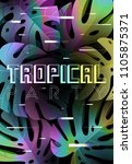 summer tropical background... | Shutterstock .eps vector #1105875371