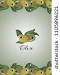 olive.design for olive oil ...   Shutterstock .eps vector #1105896221