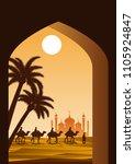 caravan muslim ride camel to... | Shutterstock .eps vector #1105924847