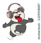 illustration of a cute panda....   Shutterstock . vector #1105928087