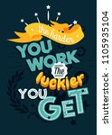 motivational typography vector... | Shutterstock .eps vector #1105935104