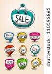 set of sale talk bubbles. vector   Shutterstock .eps vector #110593865