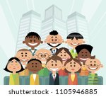 vector illustration of people... | Shutterstock .eps vector #1105946885