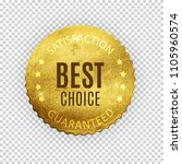 best choice golden shiny label... | Shutterstock .eps vector #1105960574