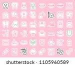 dentist and dental clinic...   Shutterstock .eps vector #1105960589