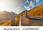 motorcycle driver riding... | Shutterstock . vector #1105980587
