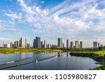 city skyline in hangzhou china   Shutterstock . vector #1105980827