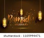 ramadan kareem islamic greeting ... | Shutterstock .eps vector #1105994471