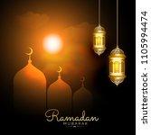 ramadan kareem islamic greeting ... | Shutterstock .eps vector #1105994474